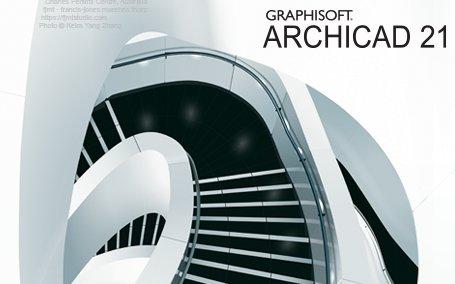 Nuove funzioni di ARCHICAD 21